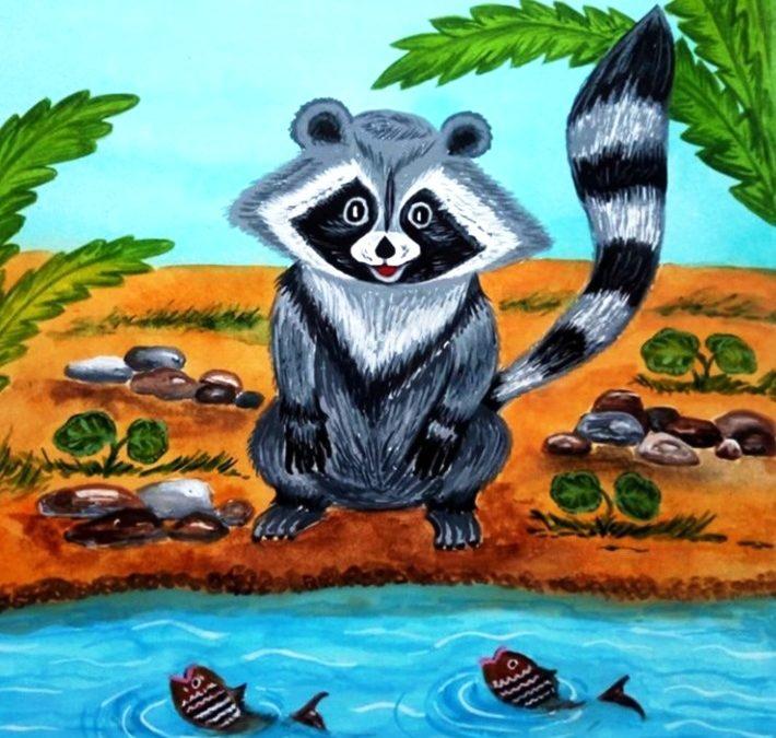 энциклопедия животного мира иллюстрация