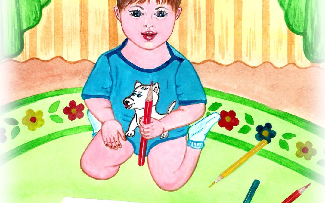 стихи очень смешные детям иллюстрация