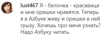 отзыв 12